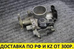 Заслонка дроссельная Nissan QG16/QG18 контрактная