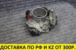 Заслонка дроссельная Honda Accord CF3 F18B [16400-PCC-901]