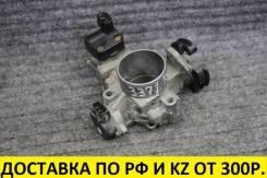 Заслонка дроссельная Toyota 3S 22210-74830 контрактная