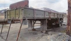 Кзап 9370, 1991
