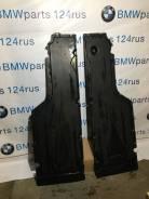 Защита днищя BMW525i e60 e61