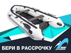 Надувная лодка ПВХ, Apache 3700 НДНД