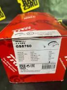 Колодки тормозные барабанные TRW GS8760