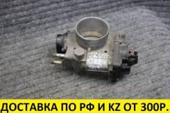 Заслонка дроссельная A2482 Toyota Crown JZS171 1Jzfse [22030-46250]