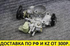 Заслонка дроссельная Toyota Corolla AE110 5AFE [22210-15090]