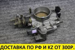 Заслонка дроссельная Subaru 205/206/207/208 16114AB023 контрактная