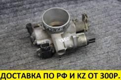 Заслонка дроссельная Subaru EJ152 16114AA992 контрактная