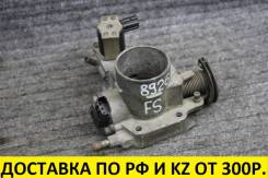 Заслонка дроссельная Mazda 323/Familia/Premacy/MPV FS контрактная