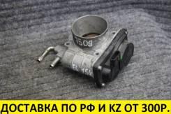 Заслонка дроссельная Subaru EJ154/EL154 16112AA220 контрактная