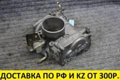 Заслонка дроссельная Nissan VQ25DD 161192Y500 контрактная
