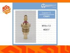 Датчик охлаждающей жидкости TAMA CS601 (Япония)