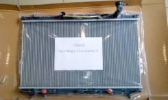 Радиатор Hyundai Santa FE 00-06г