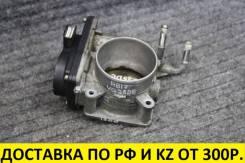 Заслонка дроссельная Nissan 16119JN00A контрактная Уценка!