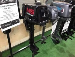 Лодочный мотор Nissan Marine NS 5 B DS