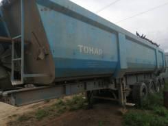 Тонар 95231, 2006