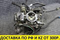 Карбюратор Toyota 2AU/3AU 21100-15260 контрактный