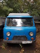 УАЗ-3303, 1978
