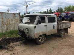 УАЗ-390944 Фермер, 2008