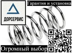 Пружина задняя OPEL TMG/JPS 13115539
