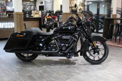 Harley-Davidson Road King Special FLHRXS, 2020