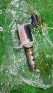 Клапан VVTI 2AZ-FE Camry ACV40