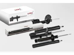 Комплект новых амортизаторов Lynx Auto Бесплатная Доставка /Отправка
