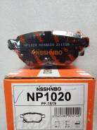 Колодки тормозные np1020 Nisshinbo (PF1519)