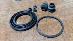 Ремкомплект суппорта переднего Subaru Pleo Plus