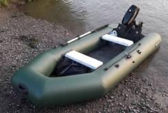 Лодка Skiff-290 + слань моторно-гребная (SibRiver)