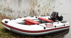 Надувная лодка Altair Pro 340 + мотор