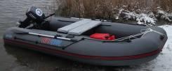 Моторная надувная лодка ПВХ Altair HD 400 НДНД