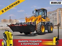AMUR DK630 (ZL30), 2020