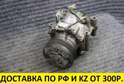 Компрессор кондиционера Lifan Breez 1.6 T4182