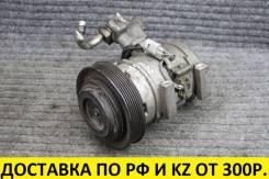 Компрессор кондиционера Toyota 1ZZFE, 3ZZFE контрактный