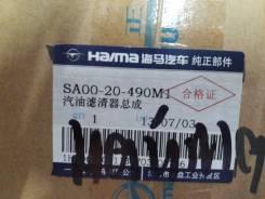 Фильтр Haima 7 топливный