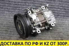 Компрессор кондиционера Daihatsu HCE, HDEG, HEEG, HDEP контрактный