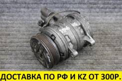 Компрессор кондиционера Daihatsu HDEG, HEEG, HDEP контрактный