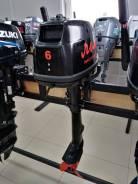 Лодочный мотор Hangkai T6-1, Trade-IN
