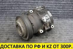Компрессор кондиционера Toyota 1ZZFE контрактный