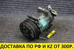 Компрессор кондиционера Citroen C2 / Peugeot 206/307