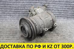 Компрессор кондиционера Toyota Regius Ace KZH100 1KZTE