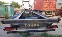 Тонар 97462, 2011