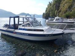 Продам катер Yamaha F22 (C-1) с двигателем