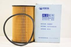 Фильтр масляный Haval H6 2,0 (Дизель) [1017101XED30]