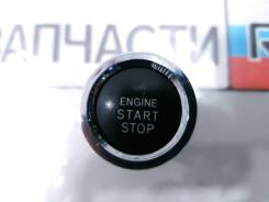 Клавиша Start - Stop Toyota Camry ACV40