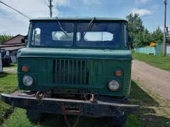 ГАЗ САЗ 3511, 1993