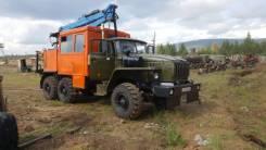 Продается Фискарс Урал 4320