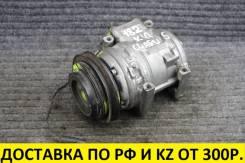 Компрессор кондиционера Kia Sportage 1 FE контрактный Уценка!