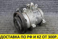 Компрессор кондиционера Toyota 1G 88320-53020 контрактный