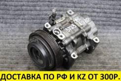 Компрессор кондиционера Subaru 73111AC002 контрактный